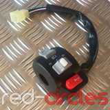 CHINESE SCOOTER HORN, LIGHTS & INDICATORS SWITCH