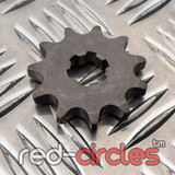 17mm PITBIKE / ATV FRONT SPROCKET - 11 TOOTH / 420 PITCH