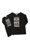 "jumper pictured with matching Super Mom Sweatshirt that reads ""super mom super wife super tired"""