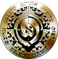 The Miracle Prayer Medallion    The Ana b'Koach is a unique formula built of 42 letters written in seven sentences of six words each. Each of the seven sentences correspond to the seven days of the week, seven specific angels, and to a particular heavenly body. The letters that make up Ana b'Koach are encoded within the first 42 letters of the book of Genesis. The kabbalists explain that this combination of letters takes us back to the time of Creation, and each time we meditate on a particular sequence, we return to the original uncorrupted energy that built the world.    This energy itself was created in a seven-day cycle. Ana B'Koach represents the seven sefiros and, for this reason, is recited in prayers wherever there is a symbolic ascent of Divine energy from a lower plane to a higher one, or whenever there is any movement from one reality into the next.     The Ana b'Koach (Miracle Prayer) Medallion, embodies the power of creation and transition to higher states of being.  It is the single greatest tool that we have in connection to miracles.  Wearing this medallion is the equivalent of repeating the Miracle Prayer continuously. One receives light, blessings, and protection from the energy of the prayer while wearing.  The medallion contains the prayer in encoded form and light form that transcends human reality.     The medallion also greatly enhances one's ability to connect with the world of miracles through the miracle prayer. Please use the code: CC108 for 20 percent off until December 31, 2017.    Price: $400.00