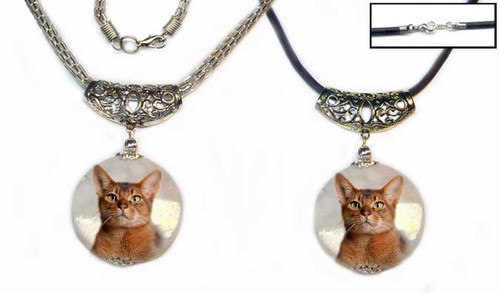 Ruddy Abyssinian Marble Pendant - silver