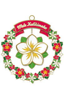 Hawaiian Hand-Painted Metal Die-Cut Christmas Ornament - Mele White Plumeria
