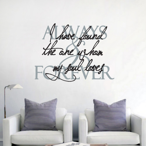 I Have Found The One Wall Decals and Wall Stickers