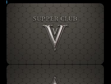 Supper Club Gift Card