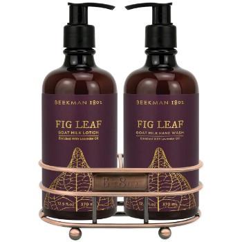 Fig Leaf Caddy Set