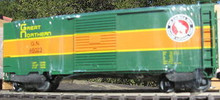 Weaver Great Northern (Green/Orange) 40' PS-1 box car, 3 rail or 2 rail