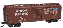 Atlas O (trainman) UP (1960 tuscan)) 40' Steel Box car, 3 rail or 2 rail