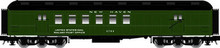 Atlas O NH (green) 60' RPO  car,  2 rail or 3 rail