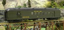 Weaver Custom Erie  60' RPO, 2 rail or 3 rail