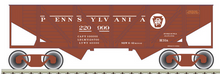Atlas O PRR  2 Bay Wartime Composite Hopper, 3 rail