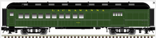 Pre-order for Atlas O 60' Lackawanna combine  car, 3 rail or 2 rail