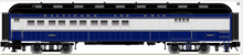 Pre-order for Atlas O 60' B&O combine  car, 3 rail or 2 rail