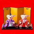 EAN 677908 Steiff mohair Teddy bears in kimono set Hinaningyo, blond