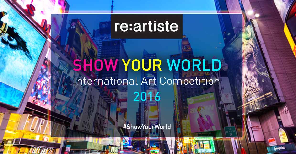art-competition-show-your-world-reartiste-2016-web2.jpeg