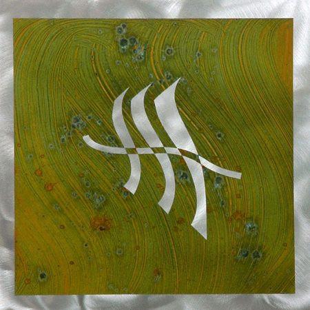 """""""Art² # 11.05.014"""" by Robert Rickard"""