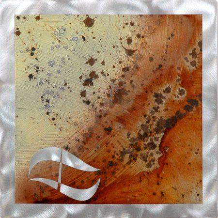 """""""Art² # 11.08.189"""" by Robert Rickard"""