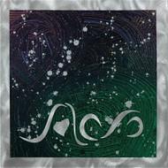 """""""Art² # 11.06.114"""" by Robert Rickard"""
