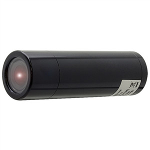 HD Miniature Bullet Camera (ktc_KPC-HDB230M)