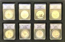 World 1oz Silver 8-Coin Set MS70 ANACS