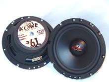 KOVE KC61