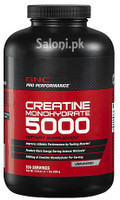 NC Pro Performance Creatine Monohydrate 100 Servings