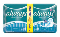 Always Pads Ultra Thin Extra Long 14