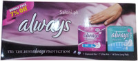 Always Pads Bundle Pack Extra Long 14
