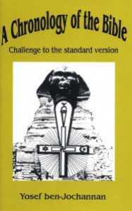 Front cover:  A Chronology of the Bible: Challenge to the Standard Version