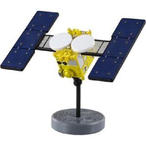 Tomica Jaxa Hayabusa 2 Satellite