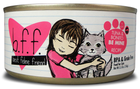 Wervua BFF Tuna & Bonito Be Mine Recipe (in Aspic)