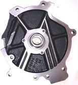 Forward Clutch Cover Plate CVT8
