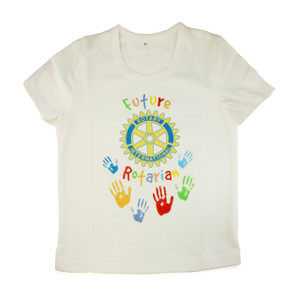 Kid's Future Rotarian Shirt