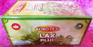 Koro Tea - Lax Plus Tea (30g)