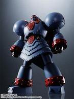 Super Robot Chogokin Giant Robo THE ANIMATION VERSION Action Figure