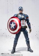 S.H.Figuarts Captain America (Civil War) Action Figure