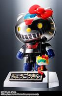 Chogokin Hello Kitty (Mazinger Z Color) Action Figure