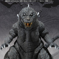 S.H.MonsterArts Godzilla 2001 Ver Action Figure