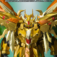 SDX Gold Saga Superior Kaiser Action Figure