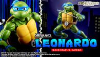 S.H.Figuarts Leonardo Action Figure
