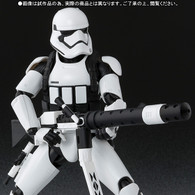 S.H.Figuarts First Order Storm Trooper (Heavy Gunner) Action Figure