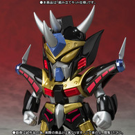 Ganso SD Gundam World Gunkiller Actioin Figure