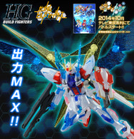 HGBF 1/144 Star Build Strike Gundam Ver.RG System Plastic Model Kit