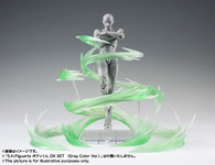 Soul Effect WIND Green Ver.