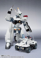 Robot Spirits Side Labor Ingraham Unit No.1 Action Figure