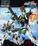 HGCE 1/144 Blast Impulse Gundam Plastic Model