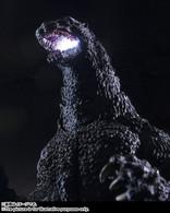 S.H.MonsterArts Kou Kyou Kyoku Godzilla 1989