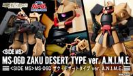 Robot Spirits SIDE MS MS-06D Zaku Desert Type Ver. A.N.I.M.E.
