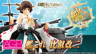 Armor Girls Project Hiei Kaini 2 Action Figure