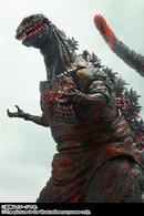 S.H.MonsterArts Godzilla 2016 Action Figure
