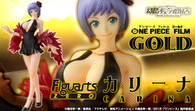 Figuarts Zero Carina ONE PIECE FILM GOLD Ver. PVC Figure